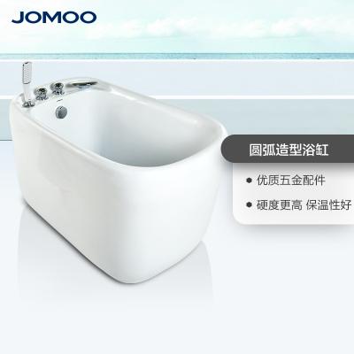 九牧(JOMOO)浴室浴缸洗澡防滑浴缸小戶型亞克力浴盆成人式浴池Y030212