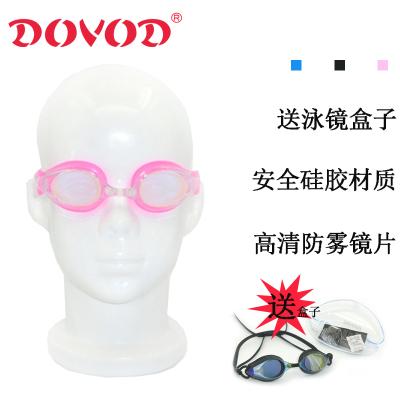 DOVOD 新款儿童高清彩色电镀防雾泳镜 儿童游泳镜 儿童泳镜 买一发二活动 DRX-G5121DM