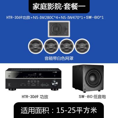 Yamaha/雅马哈 NS-IW280C 吸顶喇叭家用天花吊顶音响功放套装背景音乐嵌入式同轴定阻音箱