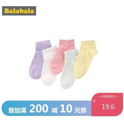 巴拉巴拉中大童襪子棉兒童棉襪夏季薄款女童韓版日系短襪五雙裝女