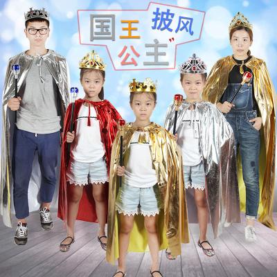 圣诞节万圣节儿童服装男童国王王子成人男女披风斗篷表演演出服cosplay