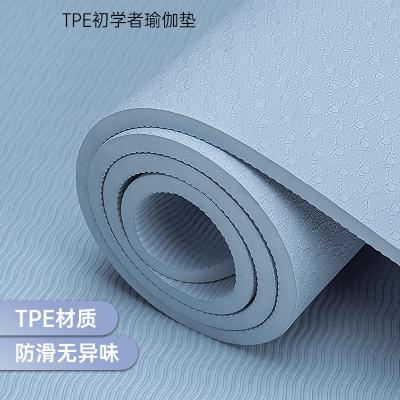 KOOK瑜伽墊加厚初學者橡膠防滑專業TPE材質無味男女士家用運動健身墊