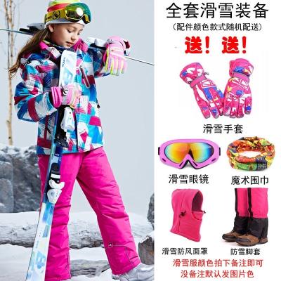 兒童滑雪服套裝加絨加厚東北防水服男女童防風大童雪鄉滑雪裝備閃電客滑雪衣