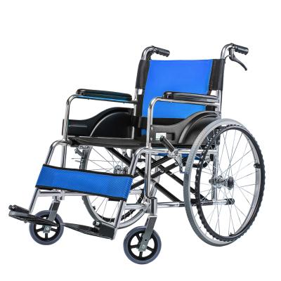 可孚鋁合金超輕折疊輕便手動輪椅老人殘疾老年人帶手剎便攜手推代步車 普通輪椅 Cofoe