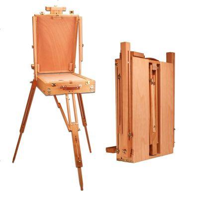 航竹坊 画架意大利式榉木户外落地油画箱便携写生实木制成人手提支架式