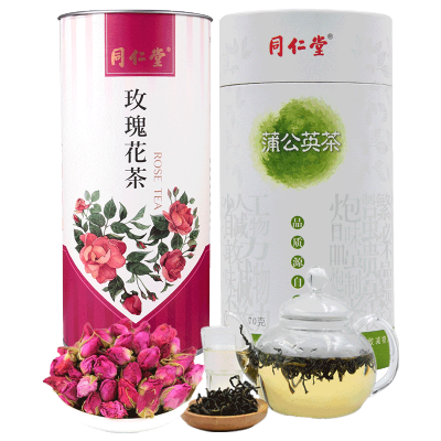 北京同仁堂玫瑰花茶(45g)同仁堂蒲公英茶70g花草茶 泡茶