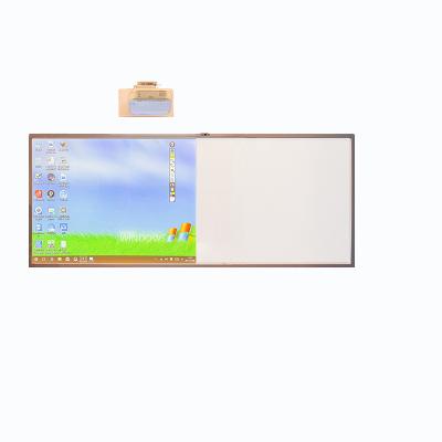 【套餐】NOMICO110英寸触控互动电子白板教学投影一体机E75-2B5G-6511-2512爱普生CB696ui投影