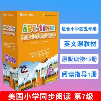 学而思 ABCtime美国小学同步阅读 7级 四年级五年级少儿英语分级训练课本教材书 单词句型记忆口语外语阅读理解练习册
