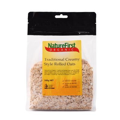买二免一【保税直发】 澳洲进口 NatureFirst ORGANIC 有机奶油燕麦片 杂粮零食 500g/袋