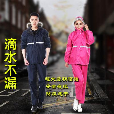 寶迪妮(Baodini)大帽檐雨衣電動摩托車雨衣BDN—yy雙層加厚男女分體徒步騎行雨衣雨褲套裝