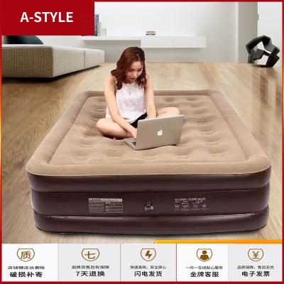 蘇寧放心購家用充氣雙人加厚加高加大床墊戶外野營氣墊床便攜折疊單人午休床A-STYLE
