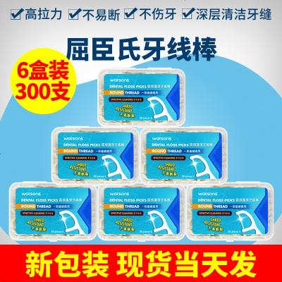 【蘇寧優選】香港進口屈臣氏牙線超細剔牙圓線護理牙線棒家庭裝牙簽 6盒300支