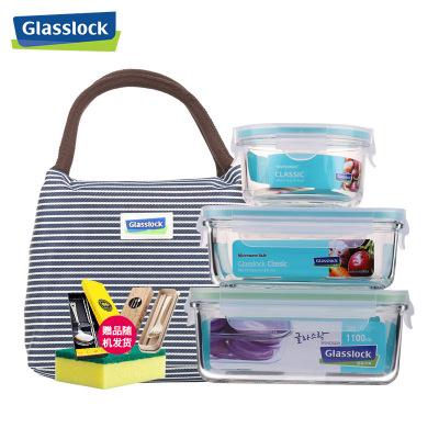 三光云彩(GLASSLOCK)韓國進口鋼化玻璃保鮮盒3件套套裝微波爐加熱飯盒男女上班族帶飯帶蓋密封便當碗帶保溫餐包