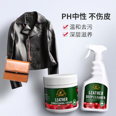 Aoudy 奥娣澳洲原装进口皮革清洁护理剂皮具保养油皮衣皮沙发皮包真皮清洁剂皮具清洁剂护理膏