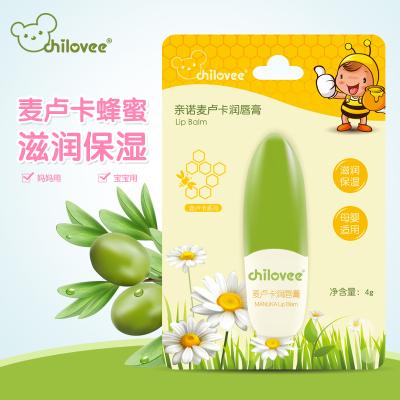 亲诺(chilovee)麦卢卡润唇膏 儿童润唇蜜护唇膏保湿滋润 温和呵护 有香味
