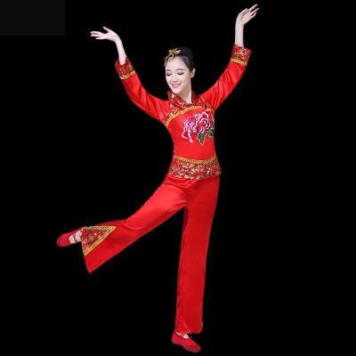 秧歌服裝演出服女成人2019中老年扇子舞民族舞蹈廣場舞服套裝