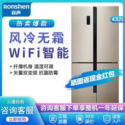 【99新】容聲 BCD-432WD12FPA 冰箱變頻十字對開門四門風冷無霜 WiFi智能