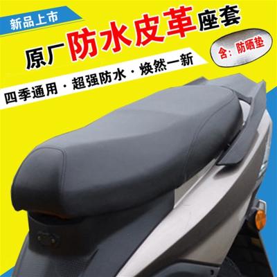 闪电客电动车踏板车摩托车坐垫套防晒防水座套雅迪夏季女装通用坐垫透气 大号【黑 红皮革】