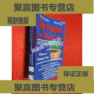 正版9層新 Harrington on Hold 'Em, Volume 1: Expert S... (大