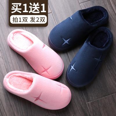 乐拖【买1送1】情侣棉拖鞋女士冬季室内保暖居家用厚底毛绒拖鞋男