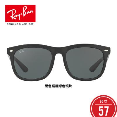 RayBan雷朋太陽鏡墨鏡男女款方形復古簡約眼鏡0RB4260D 601/71黑色鏡框綠色鏡片尺寸57