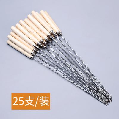 不锈钢木柄烧烤签子羊肉串烤串签子烧烤铁签子烤针工具圆签25支装