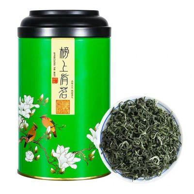 中閩與恩碧螺春2020新茶綠茶茶葉散裝明前春茶嫩芽125g