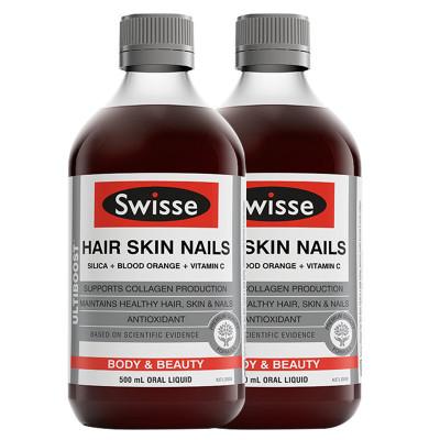 2件裝|Swisse 護發護膚護甲口服液500毫升/瓶(有效期20年11月1日)