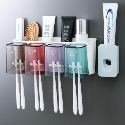 牙刷架置物架吸壁式免打孔衛生間刷牙杯牙具架子漱口杯套裝壁掛式 創意四口(帶擠牙膏器)