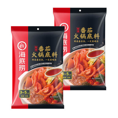 海底捞酸香番茄火锅底料200g*2 袋装 酸香味 酸爽醇香 美味番茄味 一料多用 冬日常备