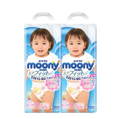尤妮佳(moony)婴儿拉拉裤 女宝宝大XL38片*2包