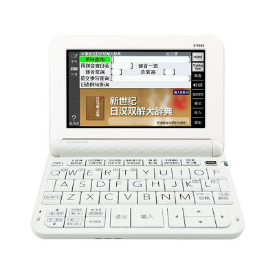 新品 卡西歐電子詞典E-R300 雪瓷白 日英漢辭典日語入門留學應用er300we日語專修
