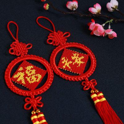 中國結流蘇掛件6盤小號汽車掛件特色工藝品出國送禮禮品