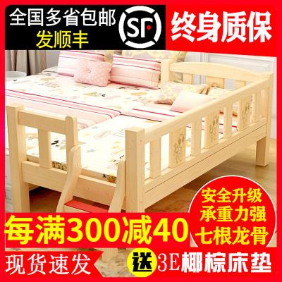 【多城送達】兒童床帶護欄男孩女孩公主單人床實木小床嬰兒床加寬邊大床拼接床漂亮媽媽