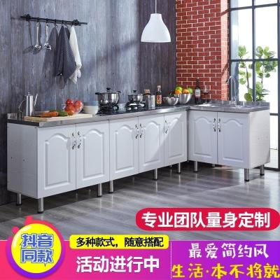 閃電客廚房櫥柜簡易不銹鋼灶臺柜家用組裝水槽柜子租房用經濟型碗柜定做 長1.6米中開平面