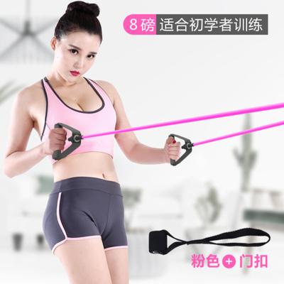 索維爾 拉力繩女士彈力繩家用健身高彈瑜伽拉力帶胳膊力量訓練多功能拉力器