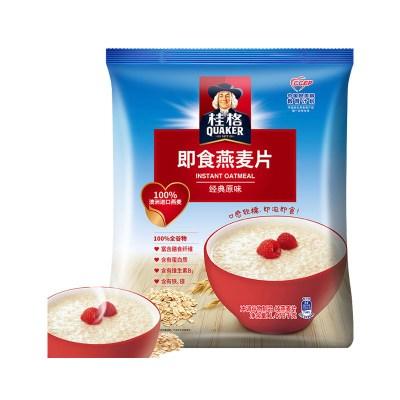 桂格(QUAKER) 即食燕麥片 經典原味1478g 營養早餐沖飲免煮代餐