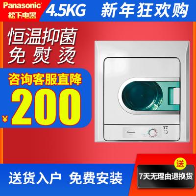 松下(Panasonic)NH45-19T 干衣机烘干机烘衣机滚筒式家用恒温抑菌杀菌衣物蓬松不褶皱婴幼儿专用 4.5公斤