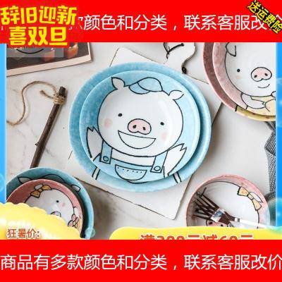 卡通陶瓷餐具碗日式情侣甜品小碗平碗拉面大汤碗