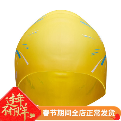 361度+硅胶泳帽男夏季防水泳帽