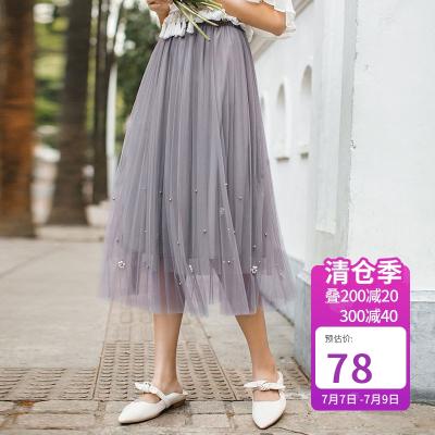 茵曼2020夏裝新款橡筋高腰珍珠百褶兩層紗裙半身裙女【F1802367】