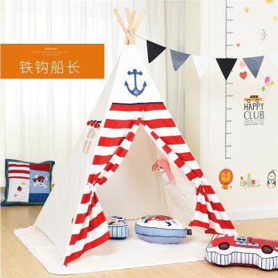 因樂思(YINLESI)兒童帳篷室內男孩玩具游戲屋印第安公主房小女孩閱讀書角定制