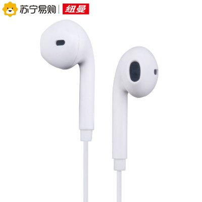 紐曼LK06有線耳機 線控有線音樂入耳式耳機白色適用安卓華為蘋果魅族等手機通用3.5mm插頭 電腦網課學習帶麥通話 K歌