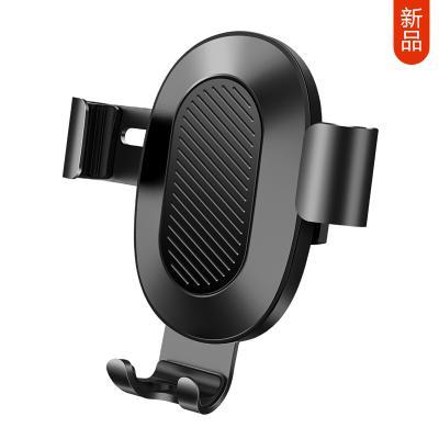 銳舞(RANVOO)車載手機支架 出風口導航支架汽車用品 適用4.5-6英寸手機重力卡扣手機夾通用 黑色