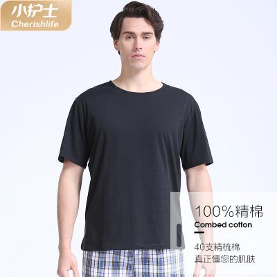 小護士睡衣男士純棉運動打底短袖家居服可外穿T恤汗衫JMD003