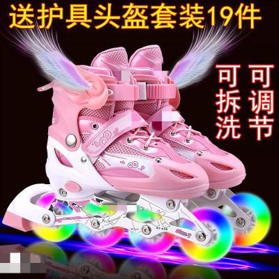 溜冰鞋成人四輪輪滑兒童溜冰鞋男女旱冰鞋小孩滑冰鞋單排輪滑鞋全套裝3-4-5-6-8-12歲