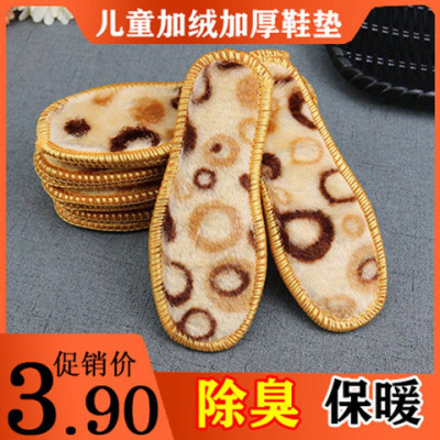 加绒儿童鞋垫多款可选儿童鞋垫加绒防臭吸汗秋冬男童女童加厚男女亲子款