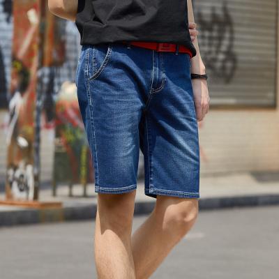 【99元4件】美特斯邦威牛仔男夏裝新款時尚個性青少年斜插袋修身牛仔