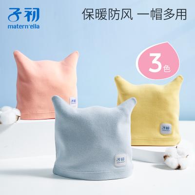 子初初生寶寶胎帽0-6個月新生嬰兒帽子單層卡通可愛超萌