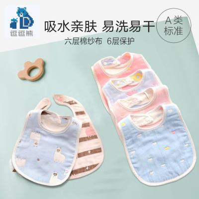 嬰兒U型圍嘴新生兒花瓣口水巾寶寶吃飯形圍兜防吐奶純棉紗布兒童飯兜